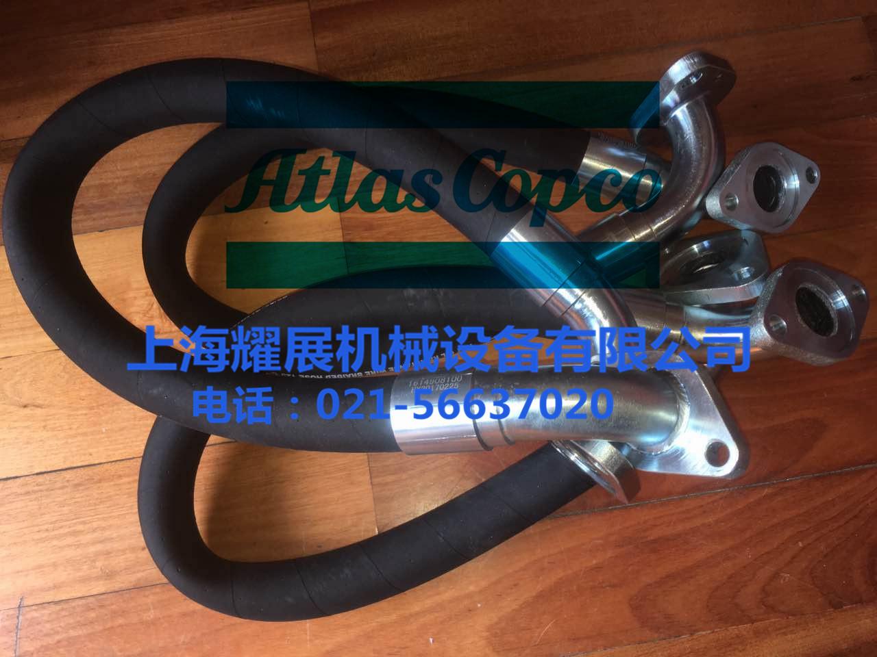 1614908100软管组件--上海耀展:021-56637020
